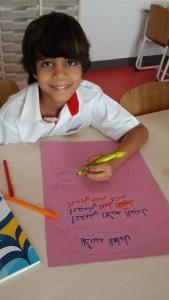 Arabic Writing Enas